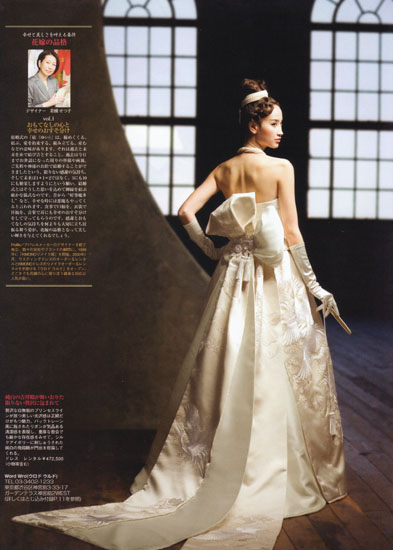 Anese Inspired Wedding Dresses Thumbmediagroup